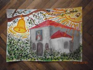 Свети Илилия